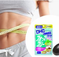 Viên-uống-giảm-cân-DHC-Forskohlii-Soft-Capsule-hiệu-quả