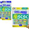 viên uống xương khớp DHC giúp bổ sung các chất cần thiết cho hệ xương khớp do sự thiếu hụt các chất này ở người lớn tuổi