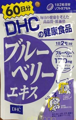 Viên uống bổ mắt DHC được chiết xuất của trái việt quất có công dụng cải thiện thị lực